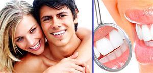 Цена на лазерное отбеливание зубов минск
