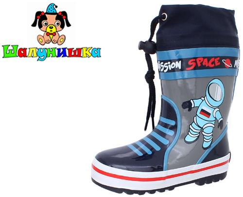Активные продажи детской обуви