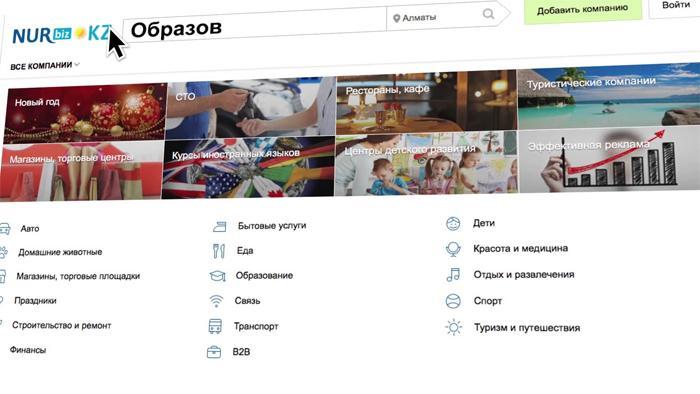 Культурный отдых в Алматы и Астане теперь доступен каждому