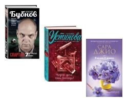 fiction.eksmo.ru