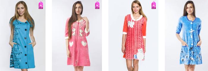 Купить женский домашний халат недорого в Иваново не составит труда